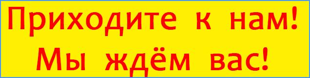 http://ds-nadezhda.ucoz.ru/_pu/0/77875801.jpg