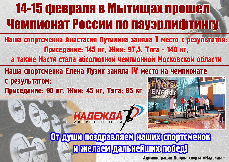 Новости города анива сахалинской области